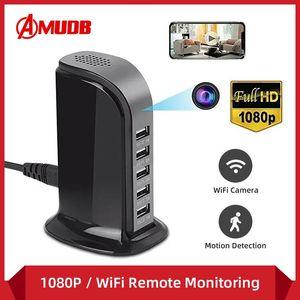 Cameras AMUDB HD1080P IP Camera 5-USB Port Plug Mini Home Office Security USB Charger Desktop Charging Station