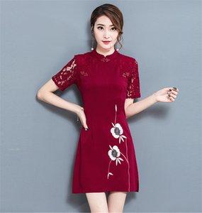 2021 New Bordado Floral Vestido Feminino Rendas Realhos Vermelho Vermelho Vestidos De Vero Do Vintage Qipao Womens Vestuio WXF607 18MW