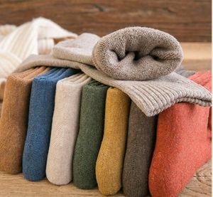 women men warm fleece socks winter terry warm floor socks thick knit Fluffy sock adult lady fuzzy socks festival christmas gift