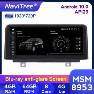 IPS 8 النواة الروبوت CAR DVD لاعب راديو لBMW 1 3 4 سلسلة F30 / F31 / F34 / F20 / F21 / F32 / F33 / F36 NBT سيارة الوسائط المتعددة GPS للملاحة