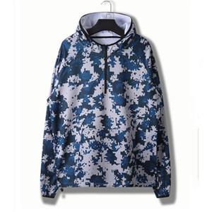 Adult Camouflage Sports Coat Hooded Half Zip Running Jacket Loose Trendy Windbreaker Basketball Football Jogging Outdoor Sweater