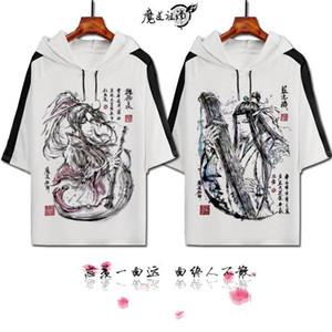 Anime Mo Dao Zu Shi Cosplay Kostümler Evcilleşmemiş Wei Wuxian Cosplay Lan Wangji Tshirts MDZS Beyaz Tshirts CS408 kapüşonlu yazdır