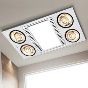 IKVVT YUBA лампа выхлопных вентиляторов освещения интегрированного потолка бытовой лампочку ванной комнаты туалетной обогреватель ванной настенный светильник