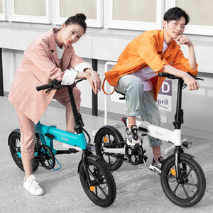 [EU STAOCK] HIMO Folding Electric Moped Bike Z20 C20 Z16 Ebike 250W Motor Grey White Electric Bicyclee from Xiaomi Youpin