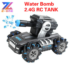 NEW 4WD RC tank 2.4G fire water bombs RC tank drift horizontal movement 360 rotating rc boy toys for kids children Gift 201208