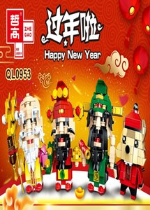 2020 New Arrive Chinese Spring Festival Series Brickheadz Dance Dragon Assembled Building Block Toys For Children Gifts yxliFp toptrimmer