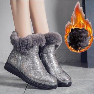 hiver nouvelles dames de dames okkdey au chaud bottes courtes à semelles épaisses et des chaussures en coton velours