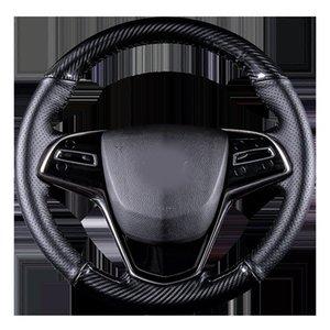 38cm Cadillac ATSL / XTS / XT5 / CT6 couvercle du volant cousu main et la poignée de modification de l'intérieur du couvercle