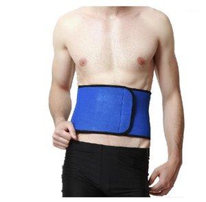 Chaoba Outdoor Fitness Sports Protezione di uomini e donne Belt Belt Improvvisamente e Violentemente Sweat Sweat Vita Vita Supporto doppio movimento1