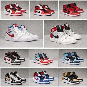 men fearless chicago obsidian mocha satinjordan satinjordansretro shoes air 1 1s low mens Jumpmanbasketball court 258193