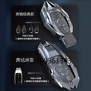 Mercedes-Benz 키 커버 새로운 E-Class E200L / E300L / C260L 쉘 버클 S-Class S320L / GLK / A-Class에 적합