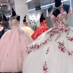 Tulle Embroidery Appliques Ball Gown Quinceanera Dresses Keyhole Neck Ruffles Skirt Prom Party Dress for Junior