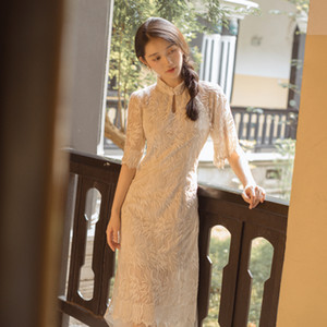 Best Quality Series Beige Embroidered Lace Vintage Retro Cheongsam Formal Event Wedding Bridal Party Prom Women Dress 9393