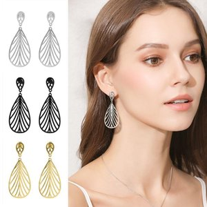 Skyrim Fashion Cutout Tree Leaf Drop Earrings Black Golden Stainless Steel Bohemian Long Dangle Earring Jewelry Gift for Women
