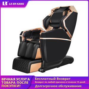 LEK 988J electric Super  148CM SL Manipulator massage chair Full body home office multifunctional Zero Gravity chairs sofa