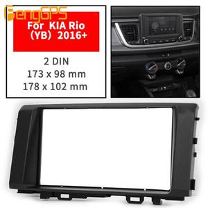 11-808 Car DVD CD For KIA Rio (YB) 2020+ Radio Stereo Fascia Panel Frame Adaptor Fitting Kit 2 Din