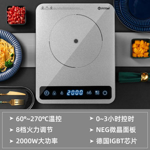 220V Induction Cooker Home Small Multi-functional All-in-one Household Stir-fry Induction Cooker High-power Cooking Machine