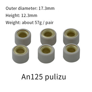 Yemoto motorcycle Pulitzer gy6-50 GY6 -- 125 gy6-125 17g wh100 wh125 an125 zy125 yp250 various types of Pulitzer