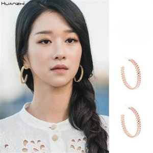 HUANZHI 2020 Retro It's Okay to Not Be Okay Seo Yea Ji Metal Geometric C shape Gear Big Hoop Earrings for Women Jewelry