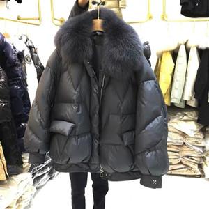 Janveny Короткие Вниз ветровки Женский Natural Fox Fur Collar Сыпучие Негабаритные 90% белая утка вниз куртки зимы женщин Outwear пальто 201015
