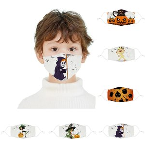 Halloween Mask Design Festa 3D Pumpkin Cosplay Fabric Pattern Ear Impressão Crianças Máscara Caracterizar por mais de Halloween Mask 3D Projeto Par Aiqq