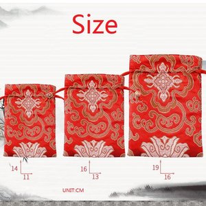 Damask Wedding Candy Bag Drawstring Jewelry Pouches Party Favor Gift Bag Storage Packing NWA34