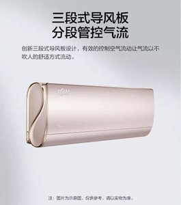 Midea's air conditioner is 1.5 horses, P cool gold, new energy efficiency, first-class frequency conversion, heating and cooling, intelligen