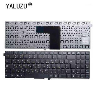 Yaluzu Novo para Clevo W550 W550eu W550eu1 W550eu W550EUI Teclado Laptop Teclado Russo Layout1