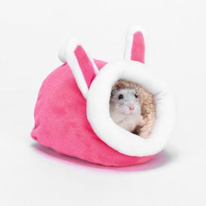 Маленькие любимые гнезда белка хомяка зима теплый дом многоцветный утолщение плюшевые пещеры кровать милая мода маленькое животное горячие продажи 4 5ZG G2
