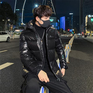 Embroidery Down Jacket Men God Fashion Luxury Mens Down Mens Stylist Casual Fear Of Women Advanced Stand Collar Male Clothing Lppjp