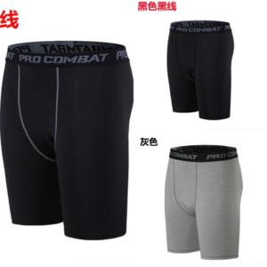 eolO Rights Men Outdoor short Shorts Summer Lost Casual Quick Mesh sport Running Training Sport