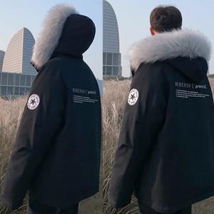 2020 여성 남성 겨울 코트 다운 파카 북한 재킷 아래로 팜므 호흡기 자켓 코트 Doudoune Winterjacken 따뜻한 외투 착실히 보내다 Winterjacke