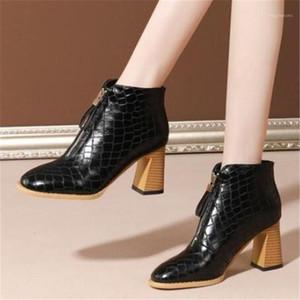 Front zipper short boots women's square toe fashion shoes 2020 new thick heel high heel women boots fashion casual women's shoes1
