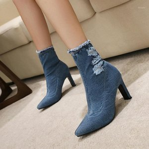 Denim ankle Boots Women High Heels Girls Boots Blue Broken Hole Rough Spring Autumn Pointed Toe Shoes Woman large size 41 42 431