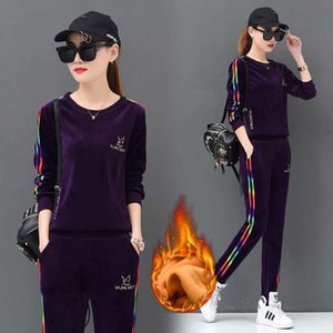 style plush sports suit winter New fashion casual sweater 2-piece 480 G