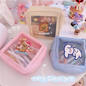 New cartoon Kawaii Bear Pens Makeups Organizer Pencil Case Storage Bag Portable Travel Bags Girls Gifts