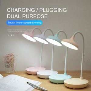 LED Desk Lamp Dimmable Table Reading Light Flexible Study Light Touch Control Rechargeable Battery Night Lamp USB Charging