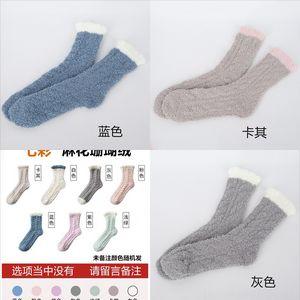 Mru Langsha Creative Langsha Estudiantes Calcetines japoneses Estudiantes Nuevos Calcetines de algodón Color de la pila Otoño de las mujeres Otoño Y Invierno y Navidad