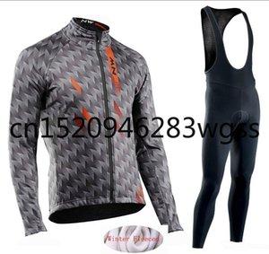 2021 Kış termal polar Bisiklet Giyim NW erkekler Jersey elbise açık sürme bisikleti MTB giyim sıcak Önlüğü pantolon seti Northwave