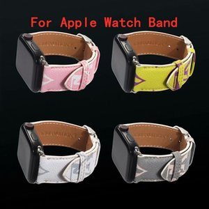 Luxurys Bright Colors Course Bands Caso para Apple Watch 6 5 4 Se Watchbands Strap 38 / 40mm 42 / 44mm Smart Watch Wristbands