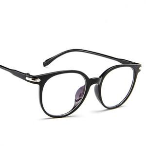 Computer: Student Frauen Männer Rund Oval Brillen Transparent Löschen Flach Objektiv Myopie Prescription Frames