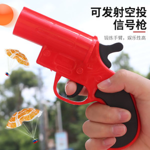 Jedi escape game peripheral toy gun distress signal launch parachute eat chicken helmet