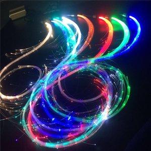 17.8m 12 모드 LED 조명 광섬유 조명 광섬유 채찍 LED 조명 긴 램프 수명 조명 댄스 핸드 밧줄 빛
