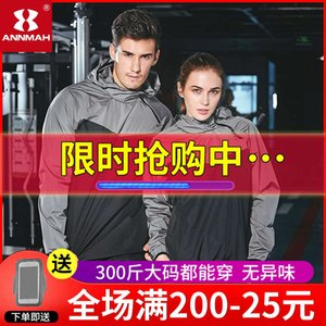 vipAMMA men's and women's sweat body weight reducing explosive sweatsuit plus big size exercise running fitnessmvp