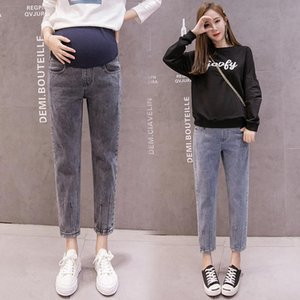 1903# Maternity pants Spring Autumn Maternity Jeans Belly Support Pants Support Abdomen Elastic Waist Trousers
