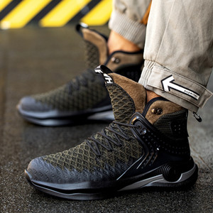 Steel Toe Shoes Anti-Smashing Puncture Proof Soft Light Comfortable Indestructible Protective Boots Sneaker Breathable 201223