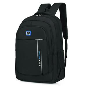 Рюкзак новый тенденционный водонепроницаемый ноутбук для ноутбука для студентов средней школы студенты сумки большая емкость