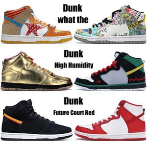 Топ высокое качество того, что замочить Jumpman баскетбол обувь мужские разводил Спектр белого многоцветной Danny Supa барокко Браун спорта женщины кроссовки