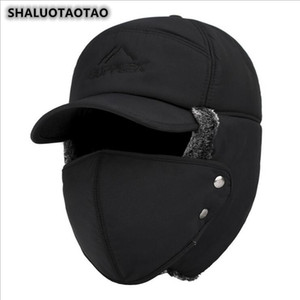 Trend Winter hat Thermal Bomber Hats Men Women Fashion Ear Protection Face Windproof Ski Cap Velvet Thicken Couple Hat warm wool hat gift
