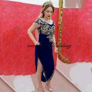 Royal Blue Velvet Вечерние платья Каракоу Алжирское из бисера Короткое платье выпускного вечера Appliques Кружевые коктейльные платья